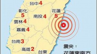 台湾地震 2018