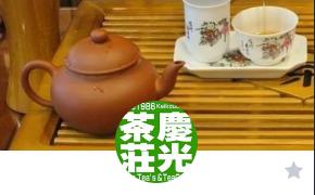 慶光茶荘のラインアイコン